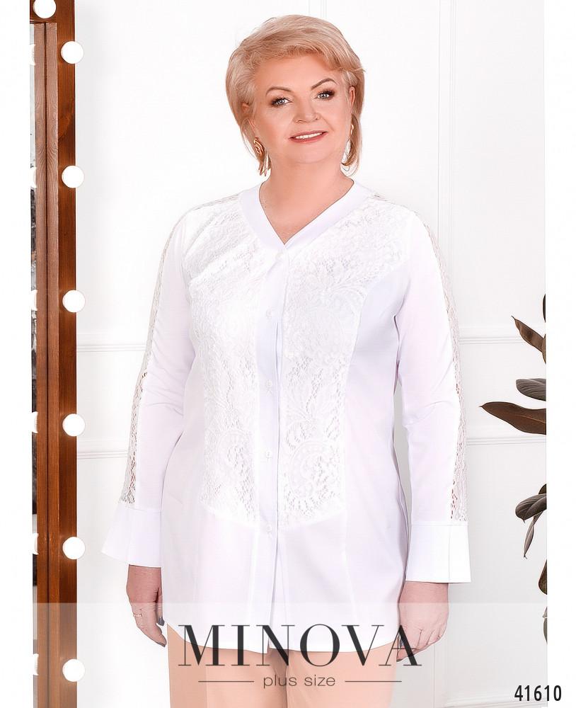 Рубашка MA4153-1-белый