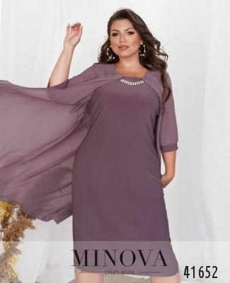 Платье №15-02-светло-фрезовый