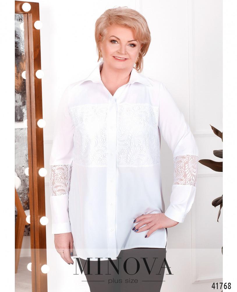 Рубашка MA4155-1-белый