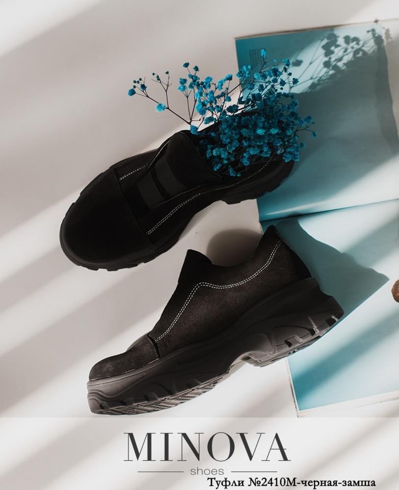 Туфли MA2410М-черная-замша
