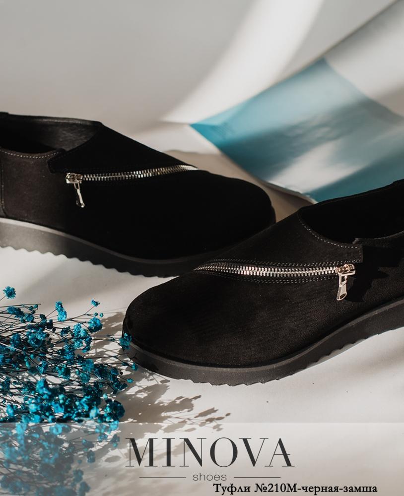 Туфли MA210М-черная-замша