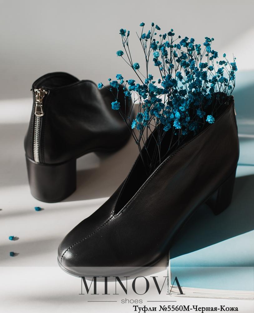 Туфли MA5560М-Черная-Кожа