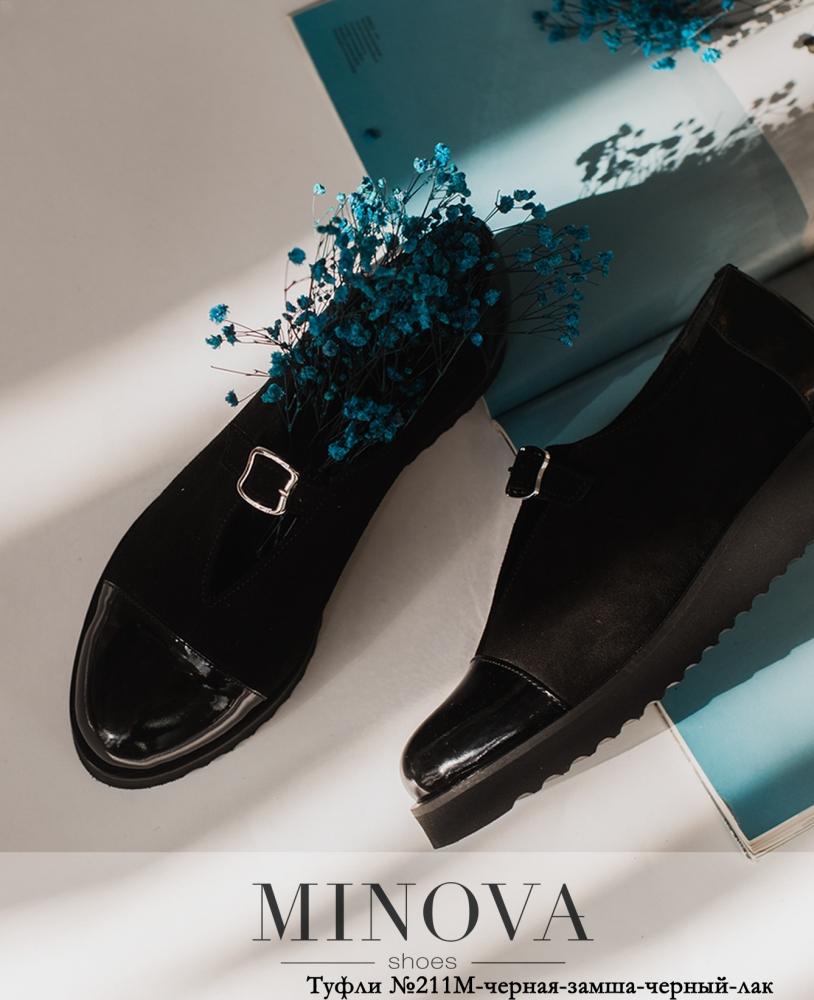 Туфли MA211М-черная-замша-черный-лак