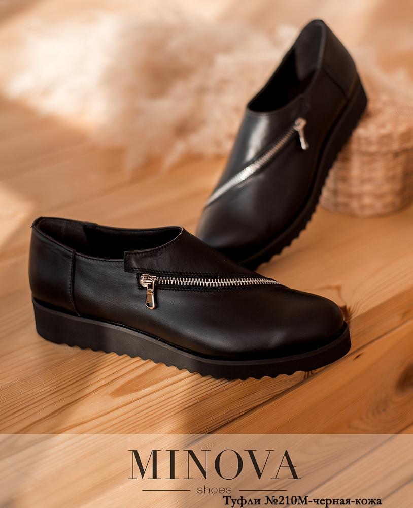 Туфли MA210М-черная-кожа