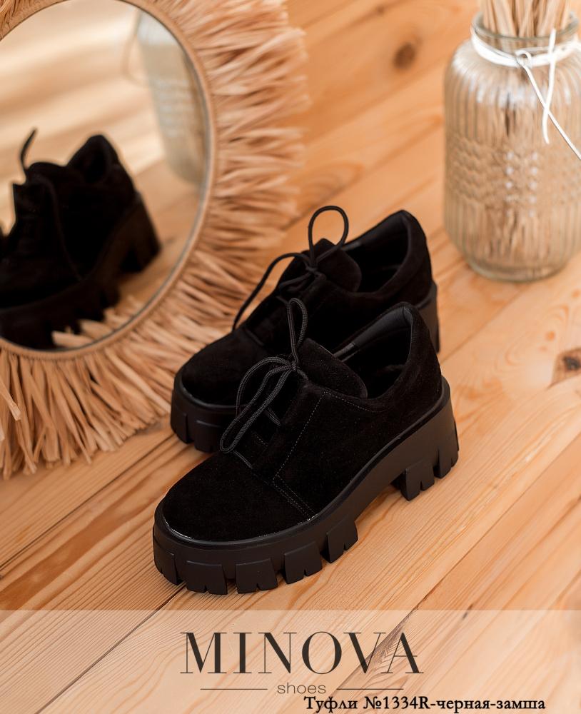 Туфли MA1334R-черная-замша