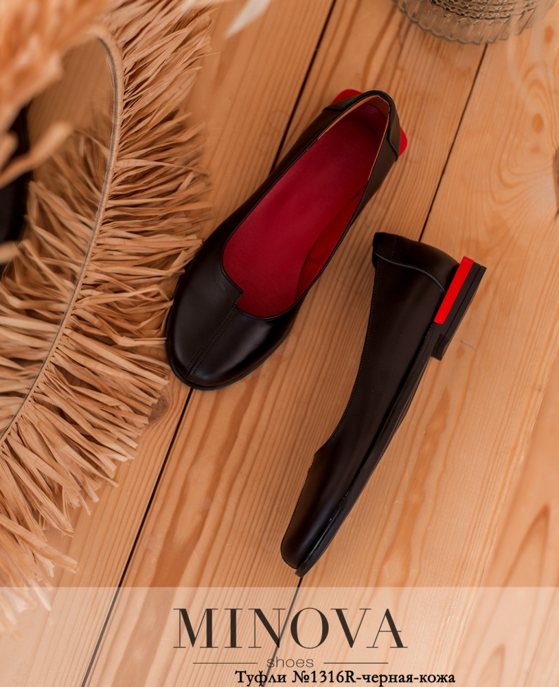 Туфли MA1316R-черная-кожа