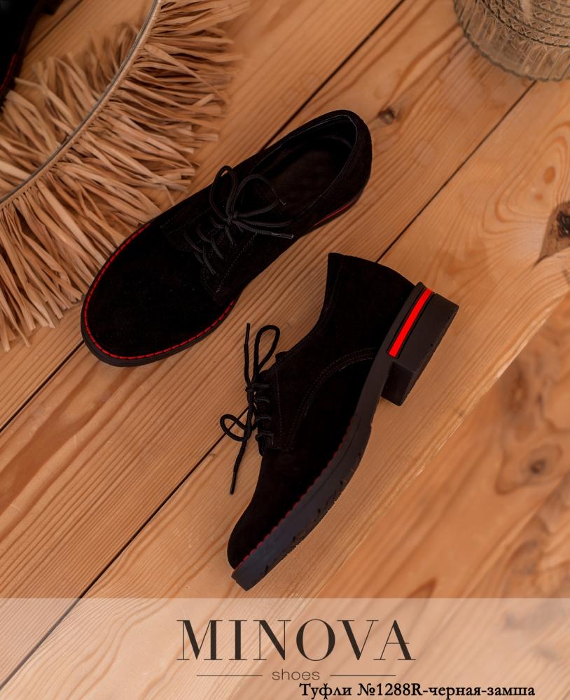 Туфли MA1288R-черная-замша