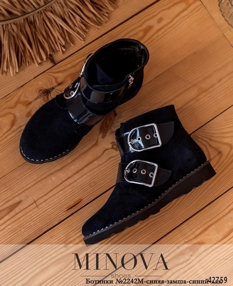 Ботинки MA2242М-синяя-замша-синий-лак