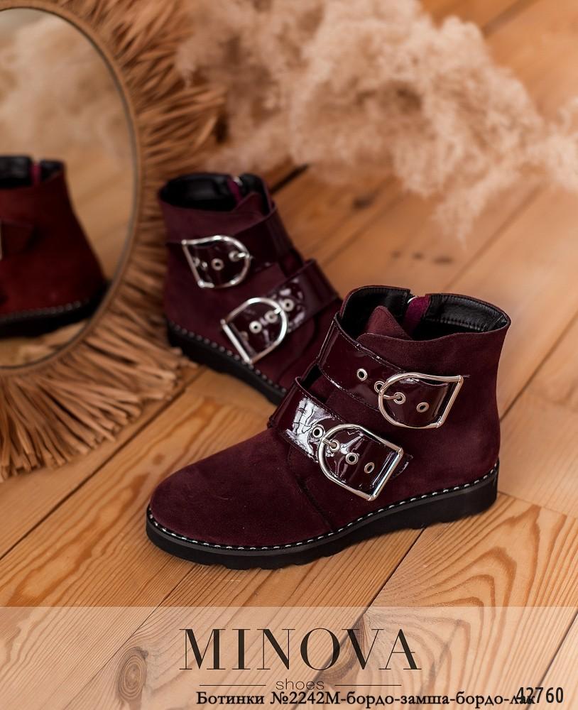 Ботинки MA2242М-бордо-замша-бордо-лак