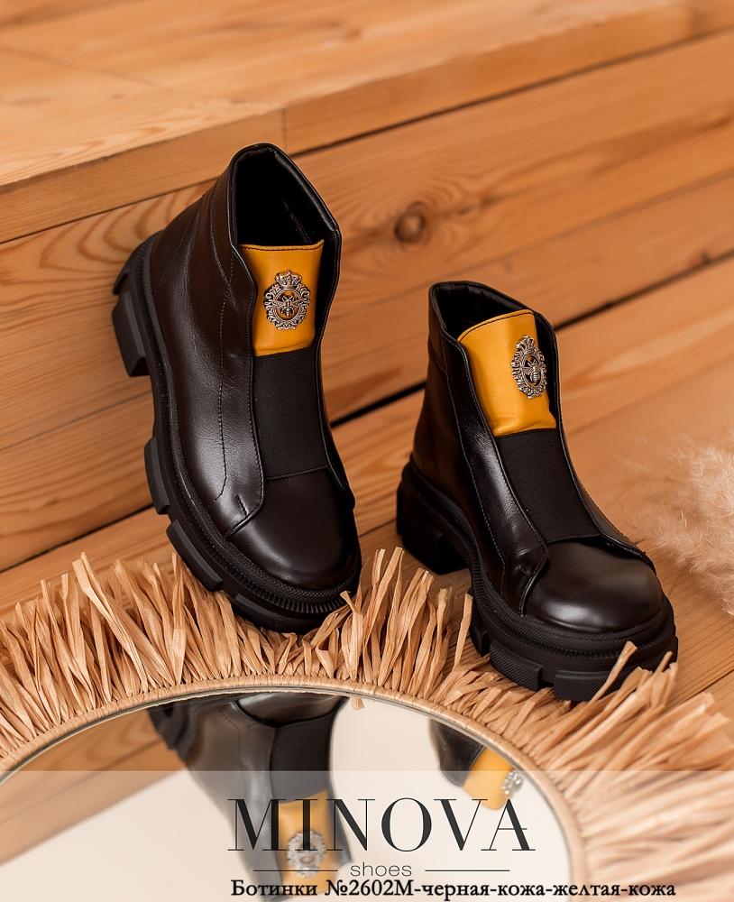 Ботинки MA2602М-черная-кожа-желтая-кожа