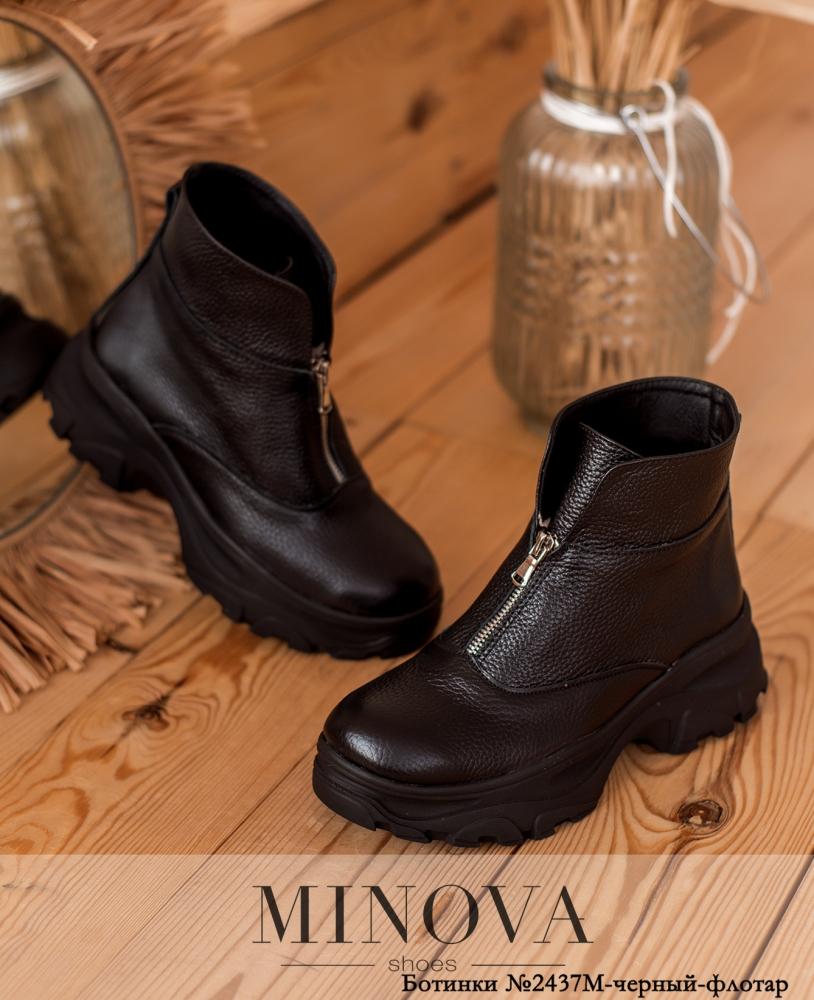 Ботинки MA2437М-черный-флотар