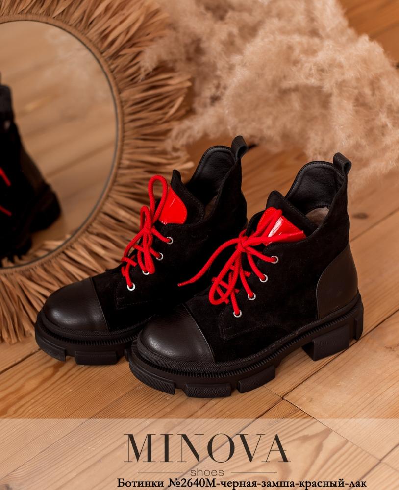 Ботинки MA2640М-черная-замша-красный-лак