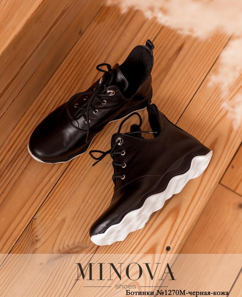 Ботинки MA1270М-черная-кожа