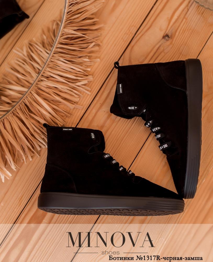Ботинки MA1317R-черная-замша