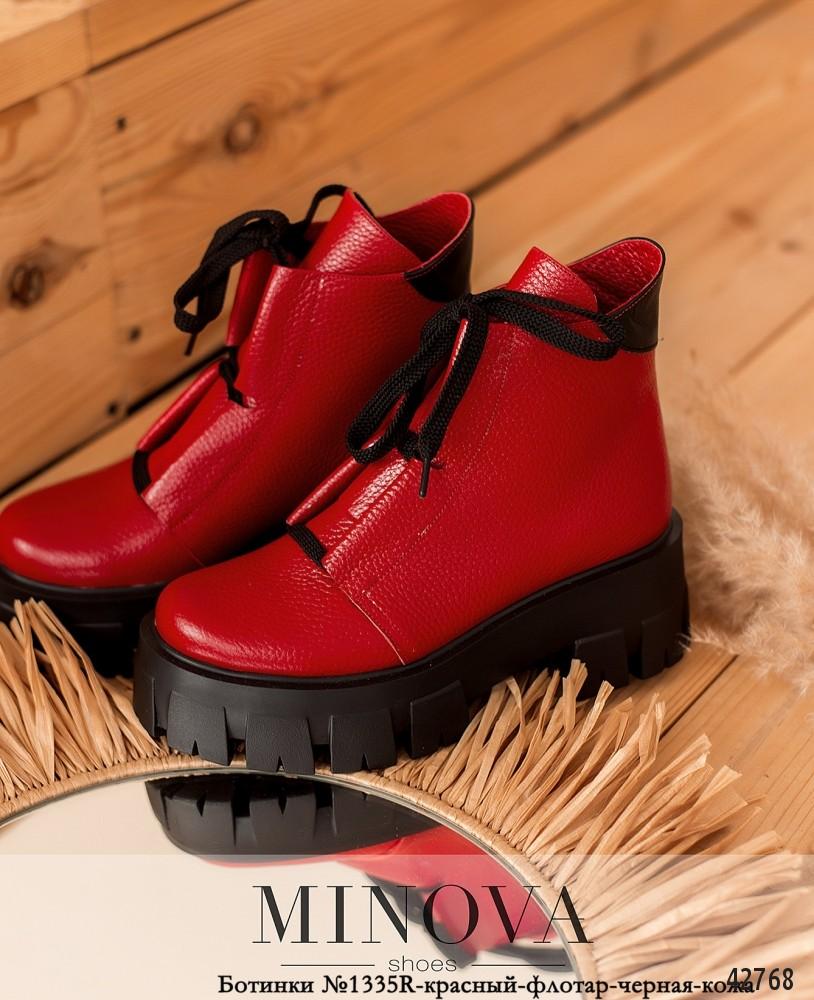 Ботинки MA1335R-красный-флотар-черная-кожа