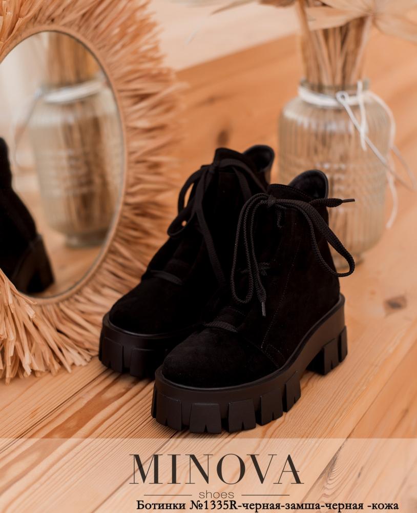 Ботинки MA1335R-черная-замша-черная -кожа