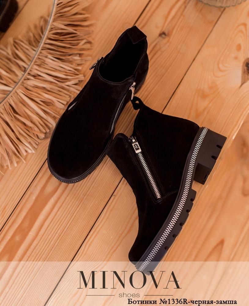 Ботинки MA1336R-черная-замша