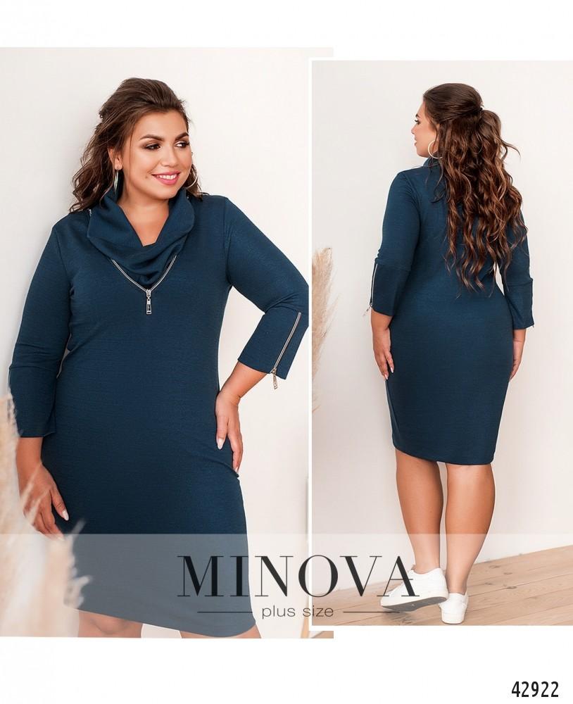 Платье №930-синий