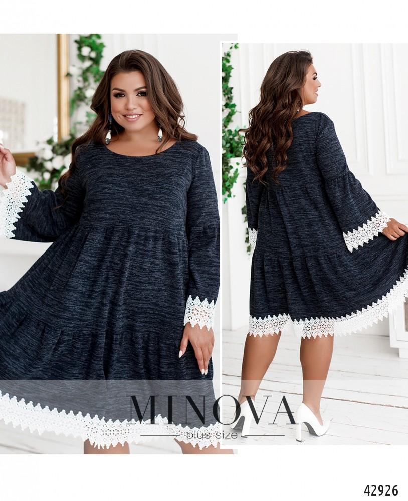 Платье №926-синий