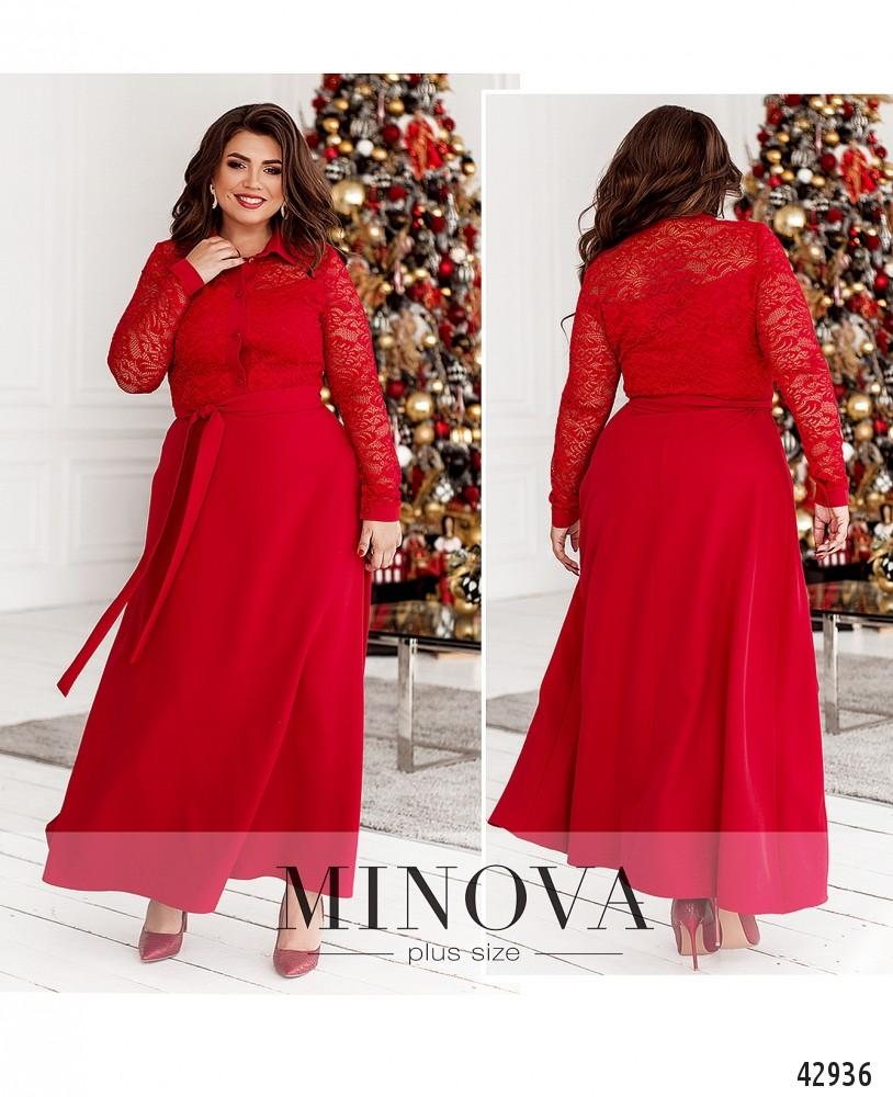 Платье №8628-красный