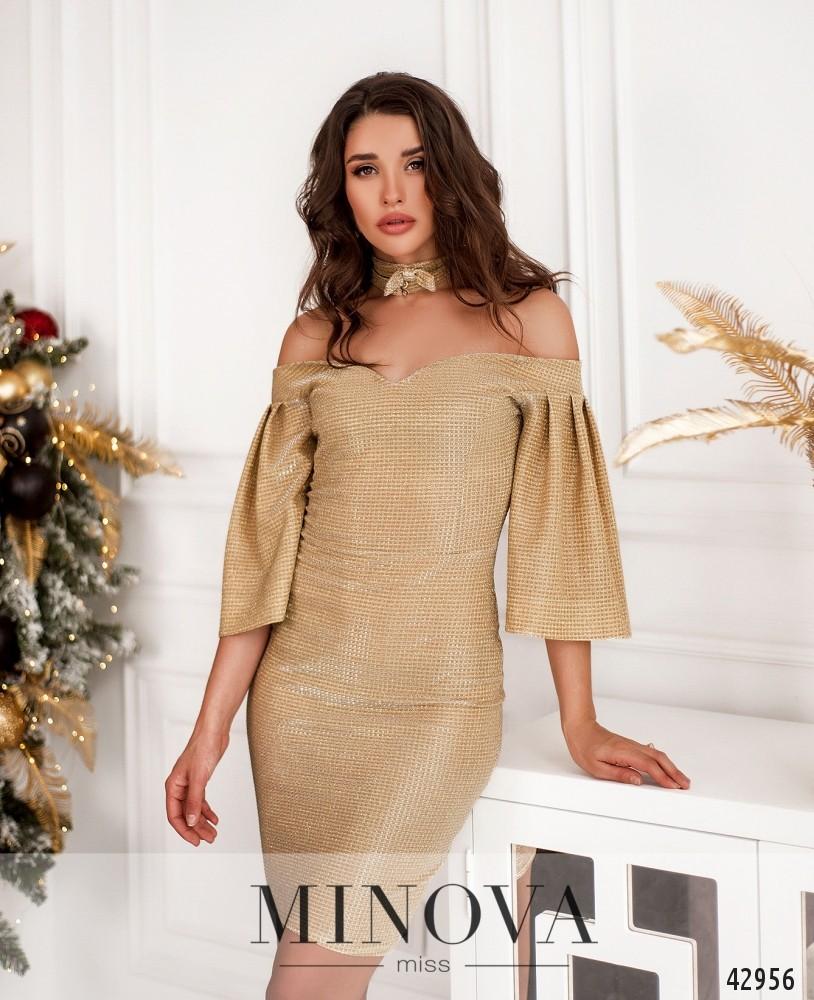 Платье MA1125Н-бежевый (н)
