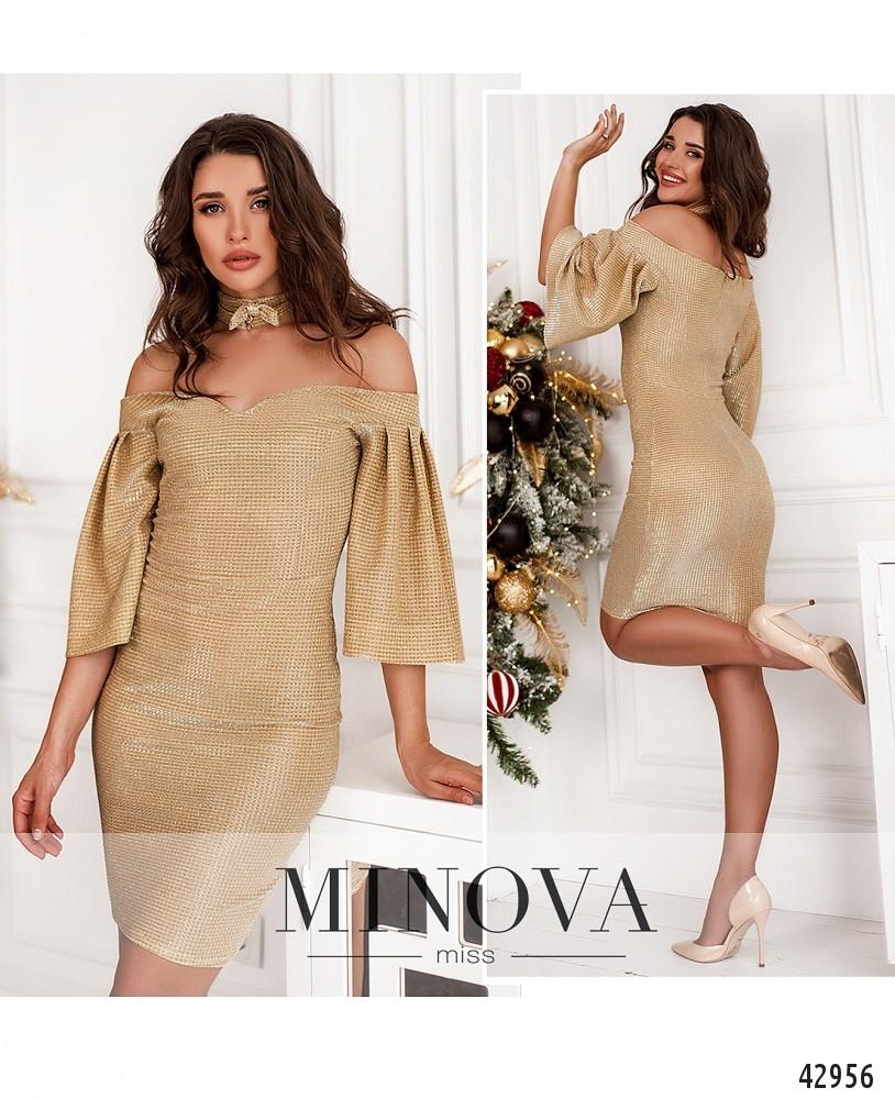 Платье №1125Н-бежевый