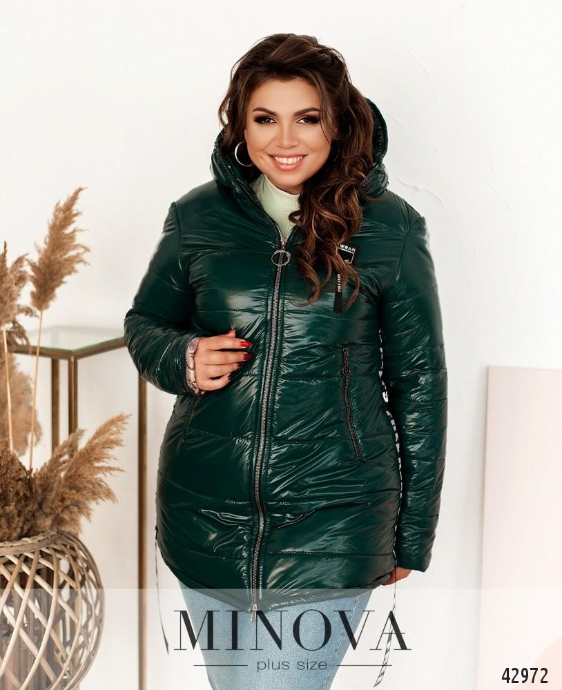 Куртка MA577-изумруд