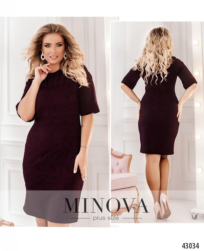 Платье №933-бордо