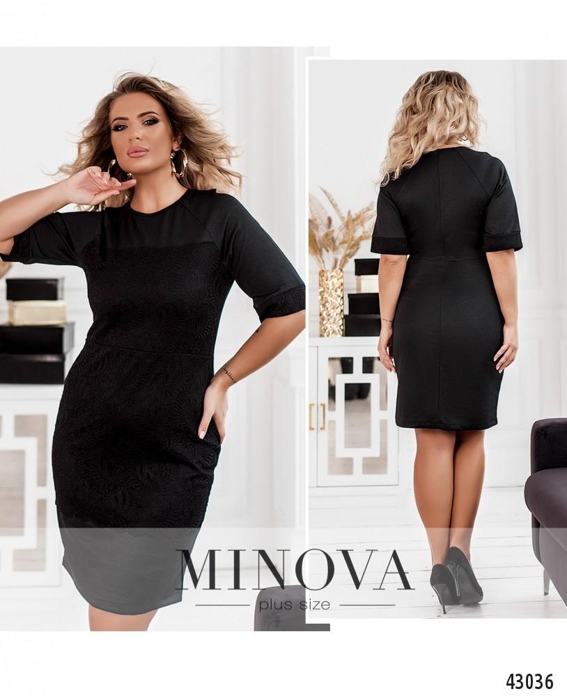 Платье №933-чёрный