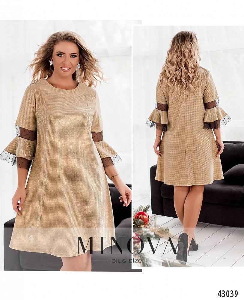 Платье №932-золото