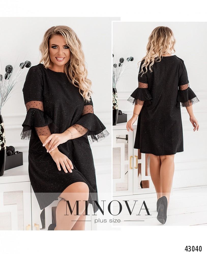Платье №932-чёрный