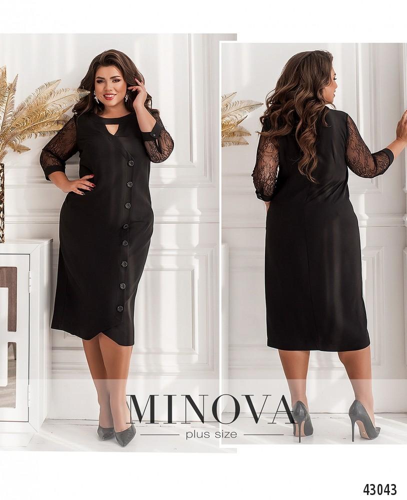 Платье №41740-1-черный
