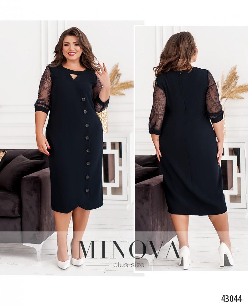 Платье №41740-1-темно-синий