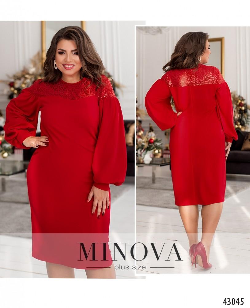Платье №41371-1-красный