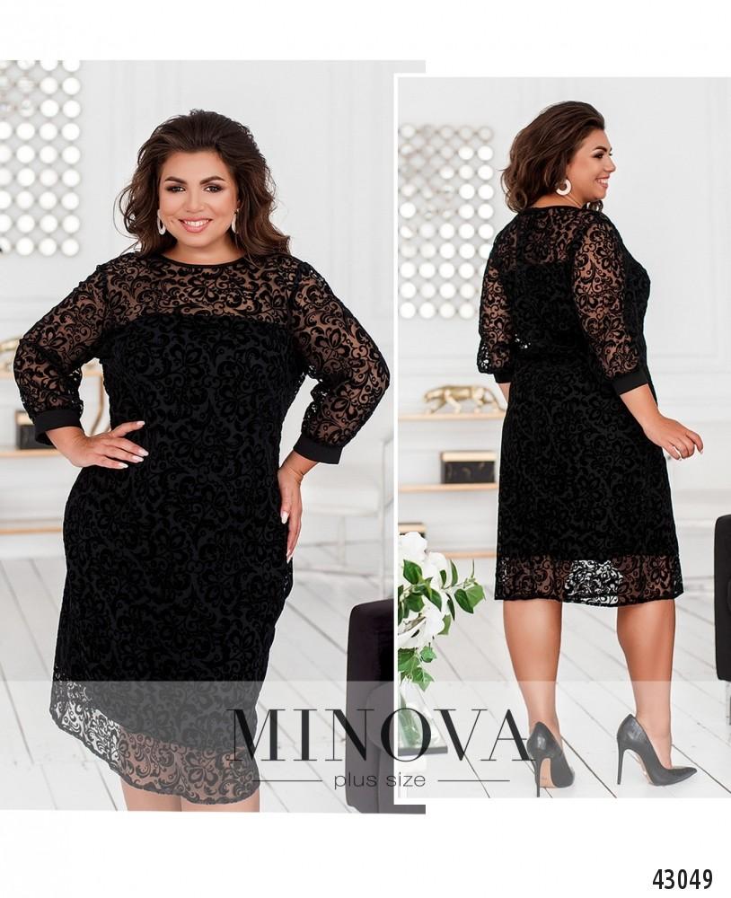 Платье №797Б-черный
