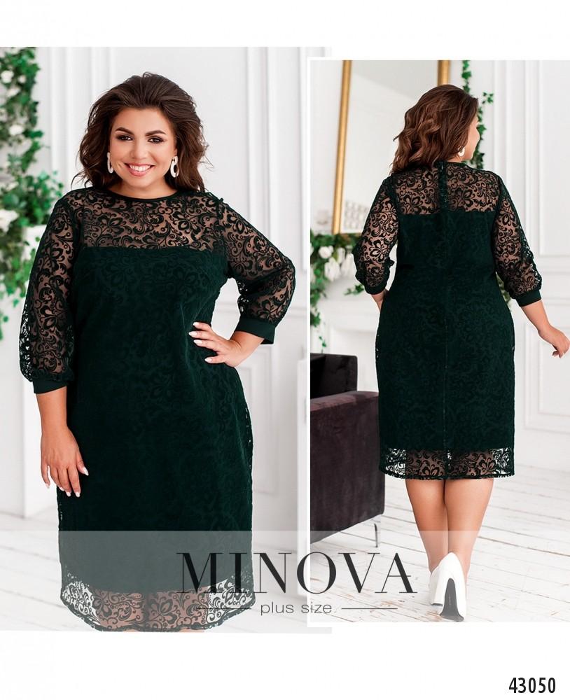 Платье №797Б-зеленый