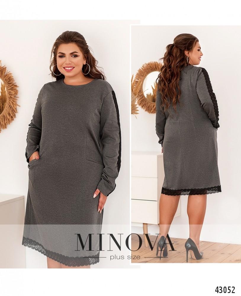 Платье №5248-серый