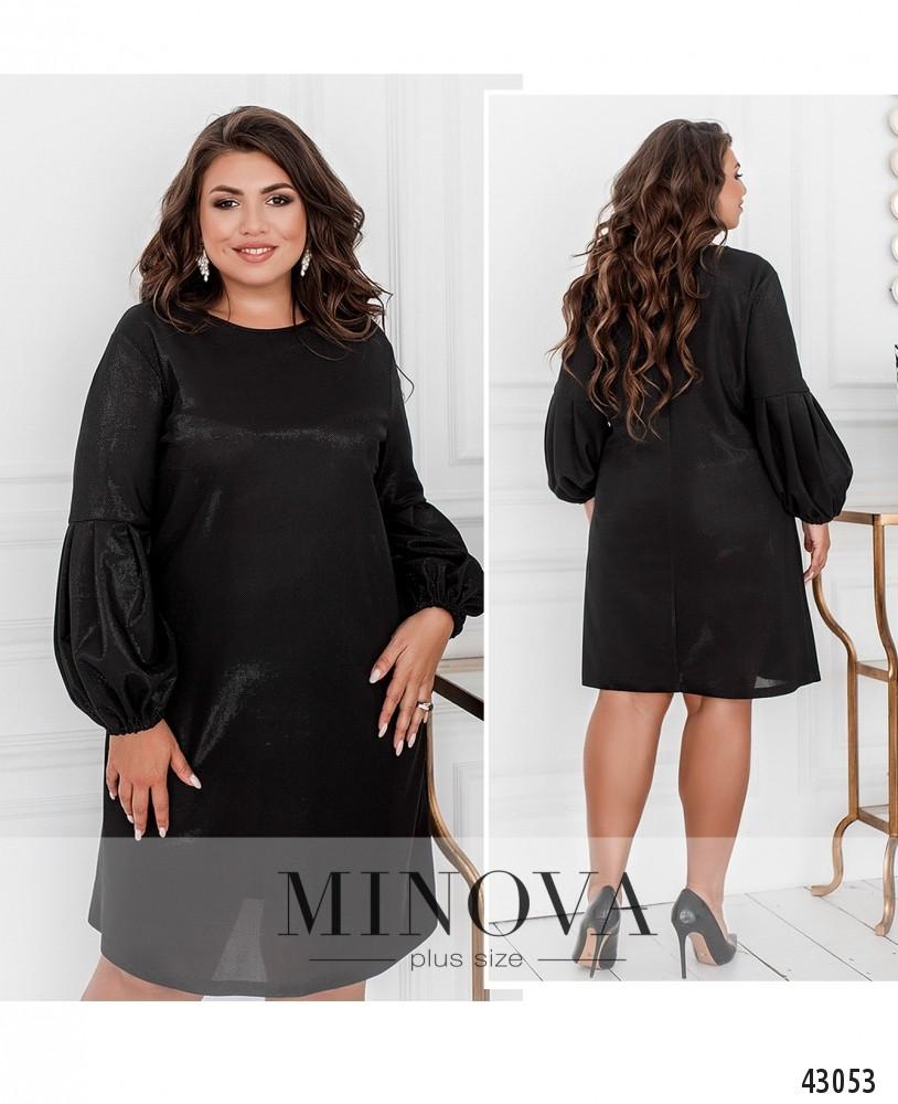 Платье №5349-черный
