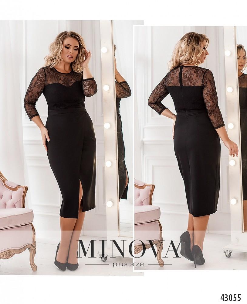 Платье №4136-1-черный