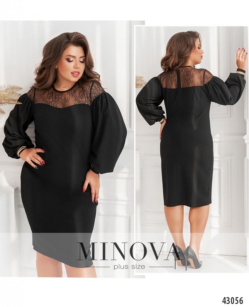 Платье №41371-1-черный