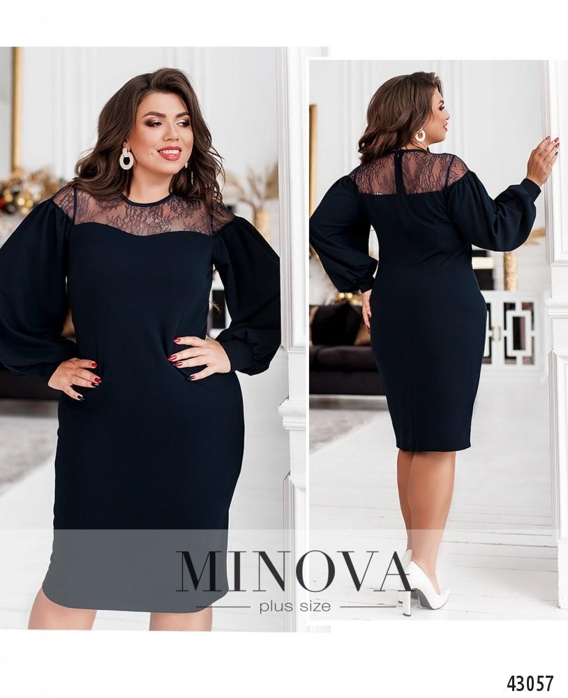 Платье №41371-1-темно-синий