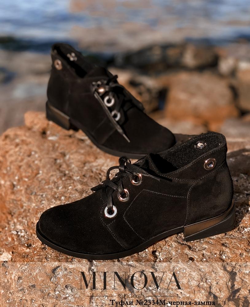 Туфли №2334М-черная-замша