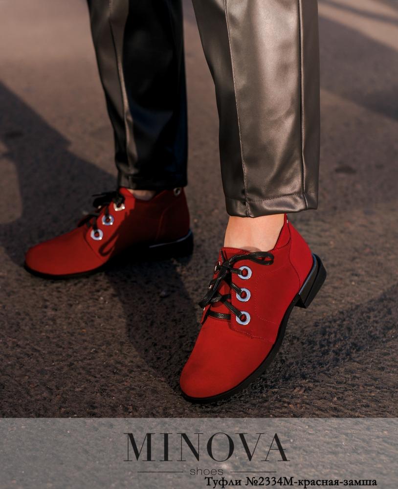 Туфли №2334М-красная-замша