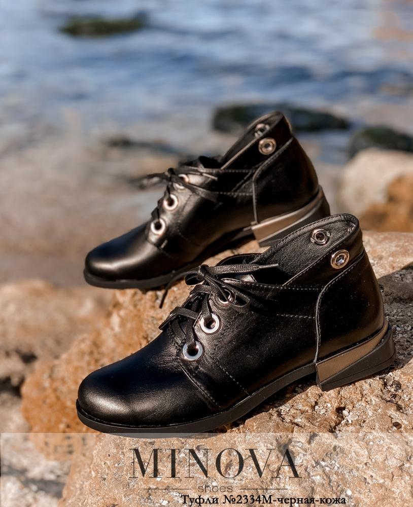 Туфли №2334М-черная-кожа
