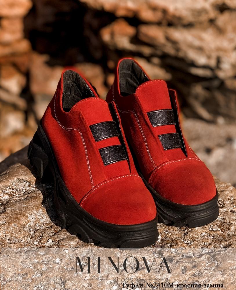 Туфли №2410М-красная-замша