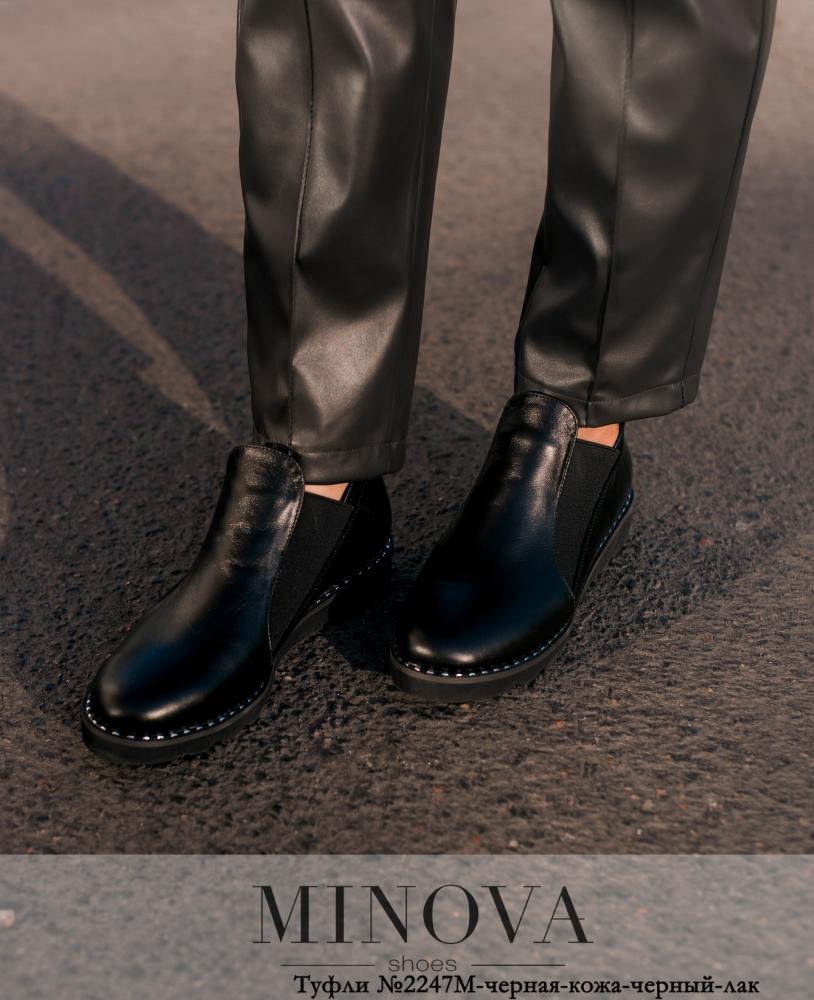 Туфли №2247М-черная-кожа-черный-лак