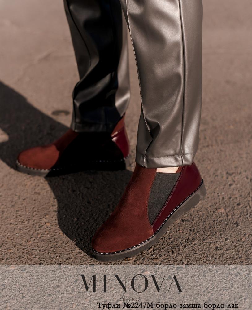 Туфли №2247М-бордо-замша-бордо-лак