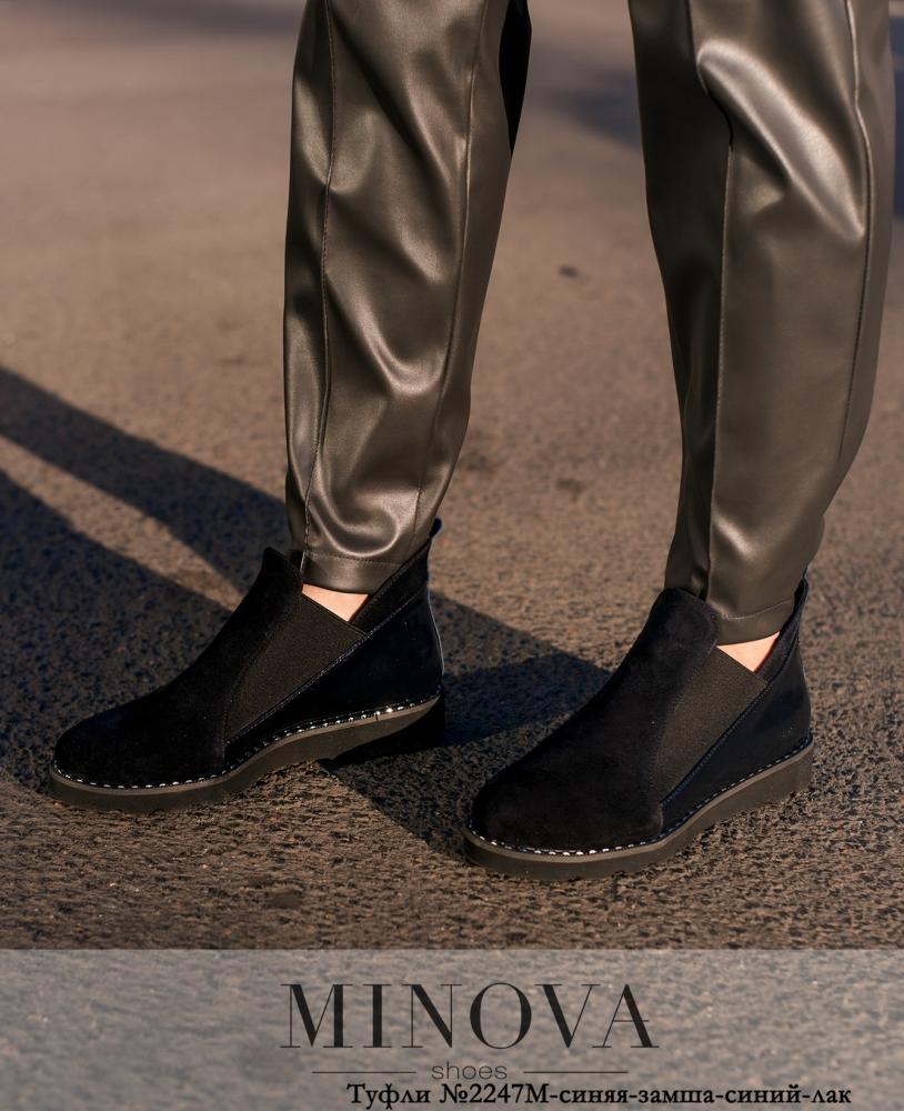 Туфли MA2247М-синяя-замша-синий-лак
