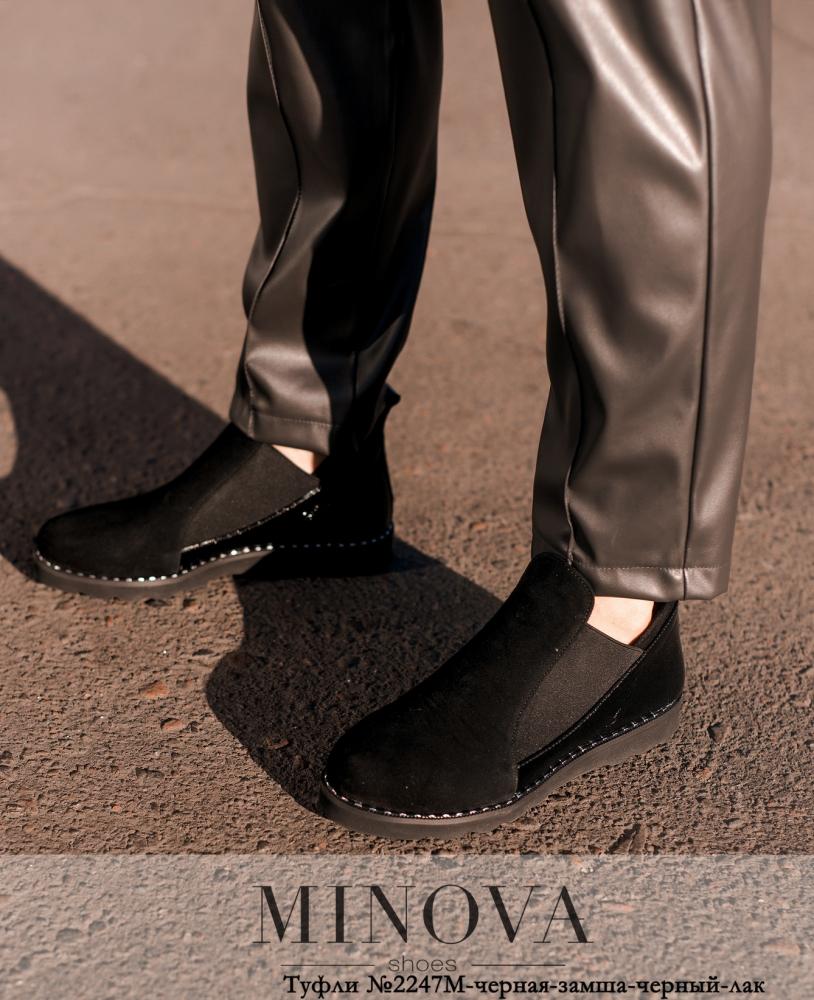 Туфли №2247М-черная-замша-черный-лак