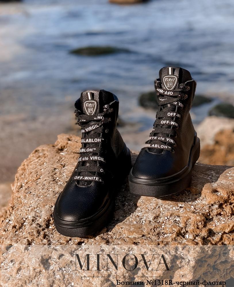 Ботинки №1318R-черный-флотар